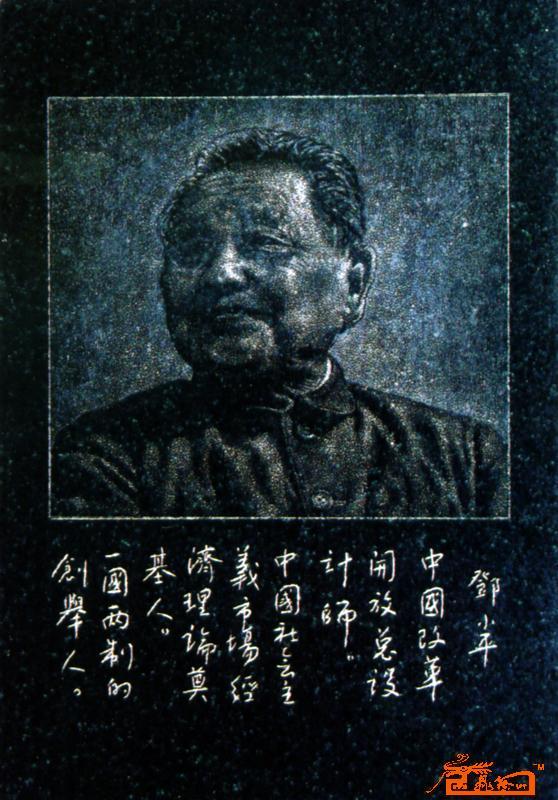 张绪仁 经纪人交易中心 中国书画交易中心 中国书画销售中